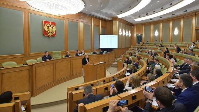 Всероссийское совещание по вопросам социального развития