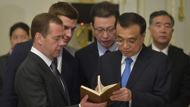 Церемония подведения итогов совместного проекта «Десять шедевров китайской литературы в России и десять шедевров русской литературы в Китае»