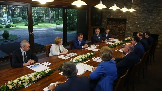 Встреча Дмитрия Медведева с представителями медицинской науки