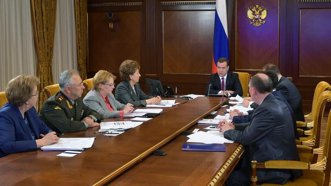 Селекторное совещание о мерах поддержки ветеранов Великой Отечественной войны