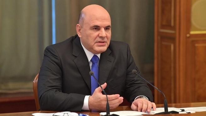 Российско-белорусские переговоры. Председатель Правительства России Михаил Мишустин