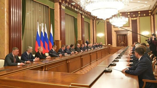 Встреча Михаила Мишустина и Заместителя Председателя Совета Безопасности Дмитрия Медведева с исполняющими обязанности членов Правительства