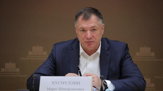 Марат Хуснуллин на заседании Правительственной комиссии по ликвидации последствий наводнения, произошедшего на территории Иркутской области