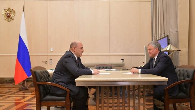 Встреча со спикером Государственной Думы Вячеславом Володиным