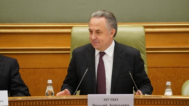 Виталий Мутко на Заседании Правительственной комиссии по региональному развитию
