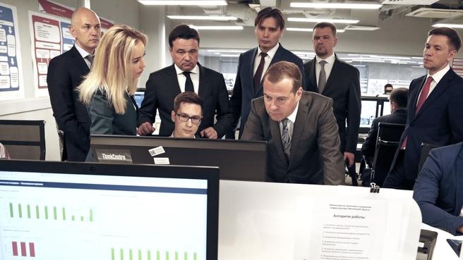Посещение Центра управления регионом Московской области
