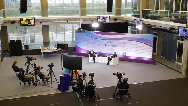 Международная онлайн-конференция к пятилетию «Сколково»