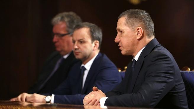 Сообщение Юрия Трутнева на совещании с вице-премьерами