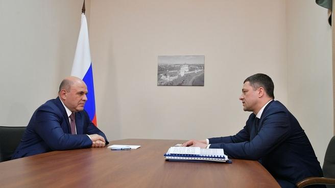 Беседа Михаила Мишустина с губернатором Псковской области Михаилом Ведерниковым