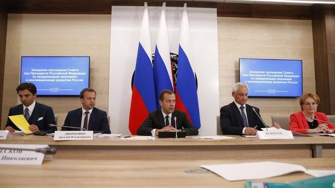 Presidium meeting of the presidential council on economic modernization and Russia's innovation development