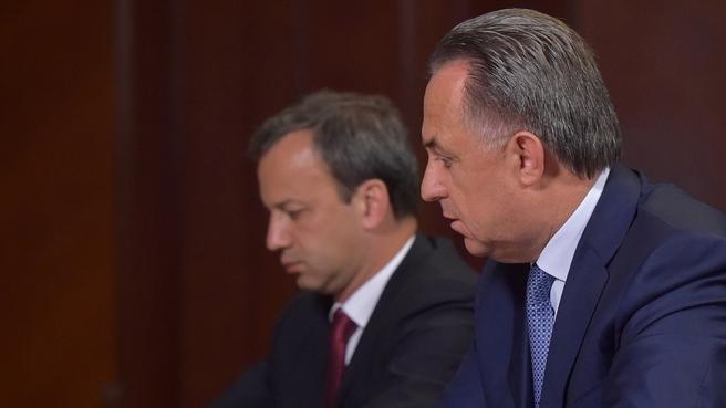 Сообщение Виталия Мутко на совещании с вице-премьерами
