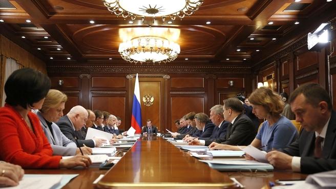 Заседание Правительственной комиссии по контролю за осуществлением иностранных инвестиций в Российской Федерации
