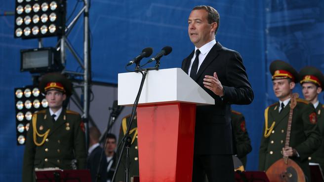 Выступление Дмитрия Медведева на церемонии закрытия форума «Армия-2015»