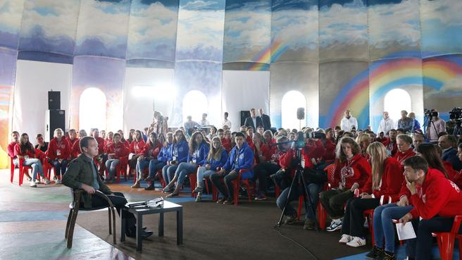 Всероссийский молодежный образовательный форум «Итуруп»