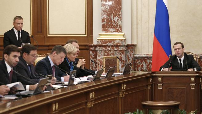 Доклад Дмитрия Ливанова на заседании Правительства