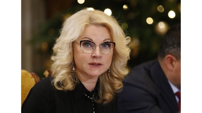 Комментарий Татьяны Голиковой на заседании президиума Совета при Президенте России по стратегическому развитию и национальным проектам