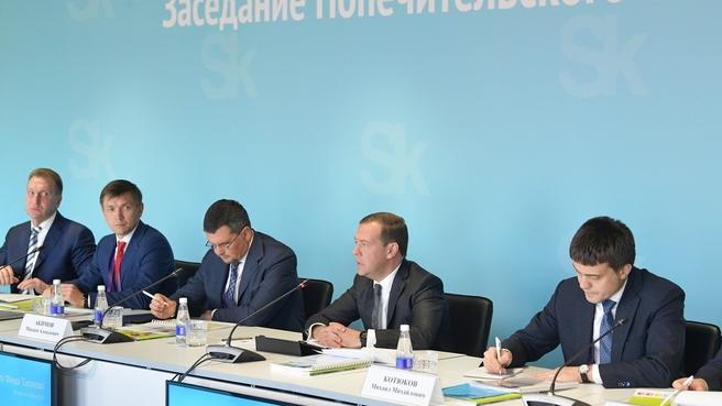 Заседание попечительского совета некоммерческой организации «Фонд развития Центра разработки и коммерциализации новых технологий»