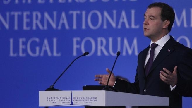 Выступление Дмитрия Медведева на пленарном заседании II Петербургского международного юридического форума