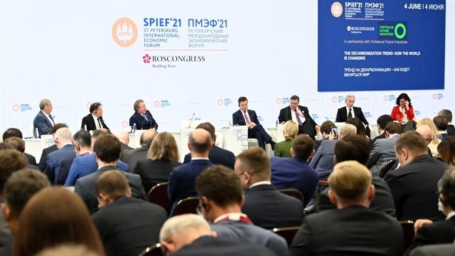 Александр Новак рассказал о перспективах декарбонизации и развитии водородной энергетики в России