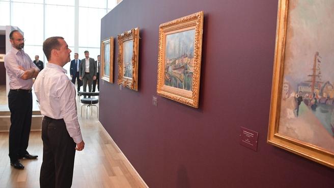 Посещение Музея современного искусства имени Андре Мальро