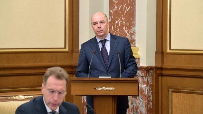 Доклад Антона Силуанова на заседании Правительства