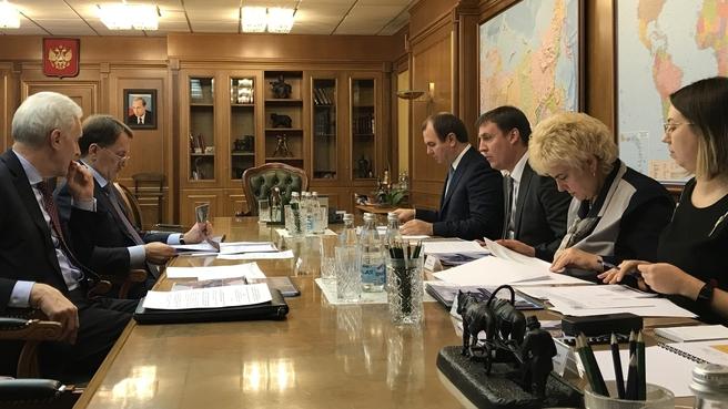 Заседание президиума совета по реализации Федеральной научно-технической программы развития сельского хозяйства на 2017–2025 годы