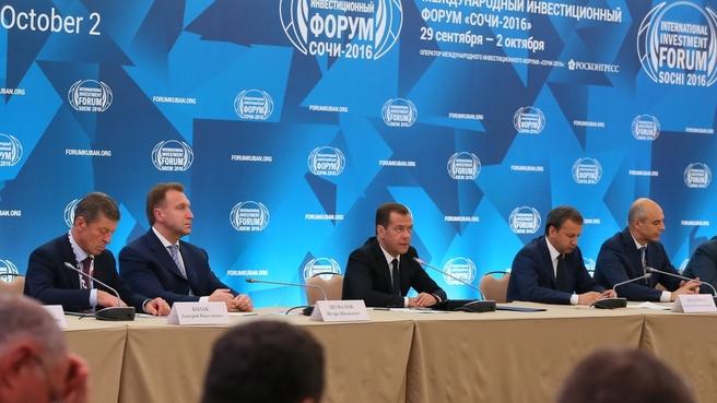 Встреча с представителями деловых кругов, принимающими участие в Международном инвестиционном форуме «Сочи-2016»