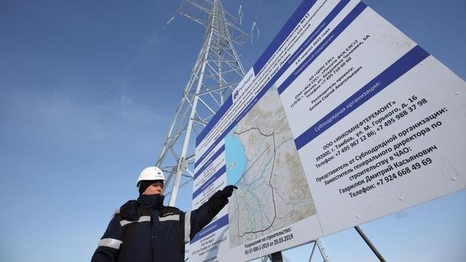 Строящаяся воздушная линия электропередачи Певек – Билибино