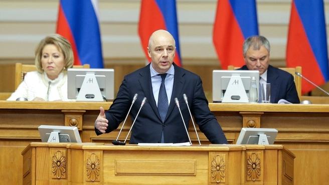 Выступление Антона Силуанова на заседании Совета законодателей Российской Федерации