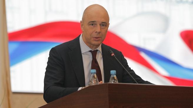 Выступление Антона Силуанова в Финансовом университете при Правительстве