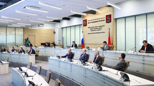 Александр Новак провёл совещание по газификации Московской области