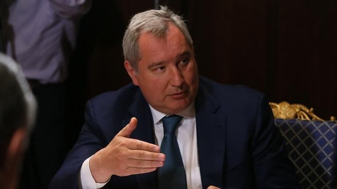 Сообщение Дмитрия Рогозина на совещании с вице-премьерами