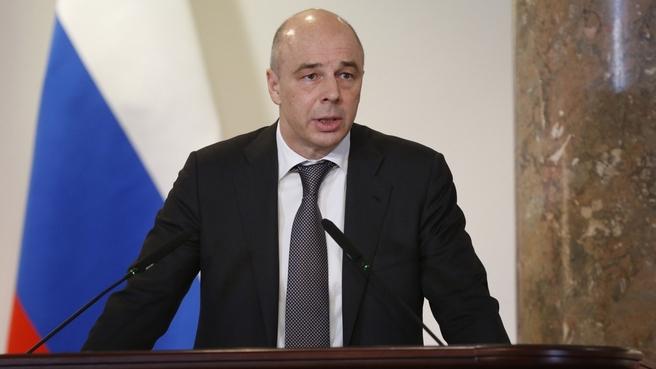Доклад Антона Силуанова на расширенной коллегии Министерства финансов