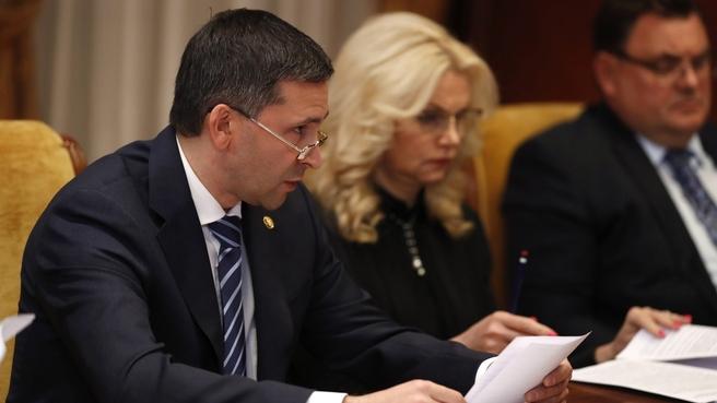 Доклад Дмитрия Кобылкина на совещании об исполнении поручений Президента и Правительства России
