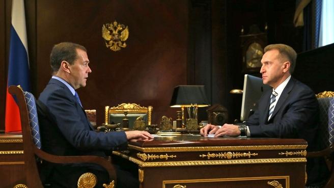 Встреча с председателем Внешэкономбанка Игорем Шуваловым