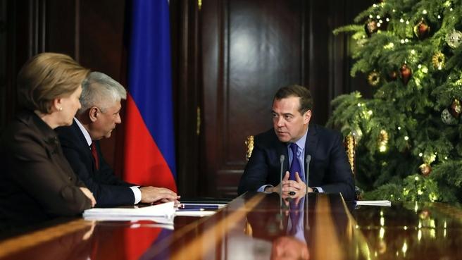 Рабочая встреча  с Министром внутренних дел Владимиром Колокольцевым и руководителем Роспотребнадзора Анной Поповой