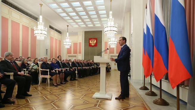 Выступление Дмитрия Медведева на церемонии вручения премий Правительства в области науки и техники и в области науки и техники для молодых учёных