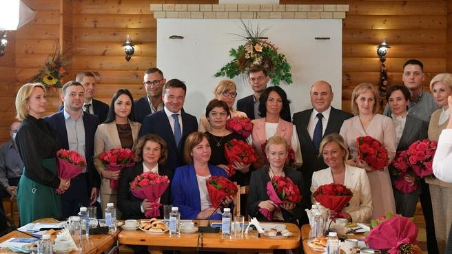 Михаил Мишустин встретился с работниками социальных организаций Московской области