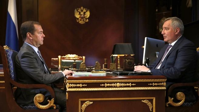 Встреча с генеральным директором государственной корпорации по космической деятельности «Роскосмос» Дмитрием Рогозиным