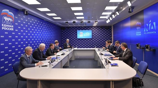 Встреча с Председателем партии «Новая демократия» Греческой Республики Кириакосом Мицотакисом