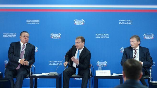 Панельная дискуссия «Защита прав предпринимателей. Диалог бизнеса и Правительства» в рамках форума «Сочи-2014»