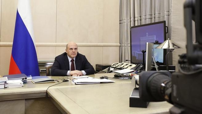 Заседание президиума Координационного совета при Правительстве по борьбе с распространением коронавирусной инфекции на территории Российской Федерации