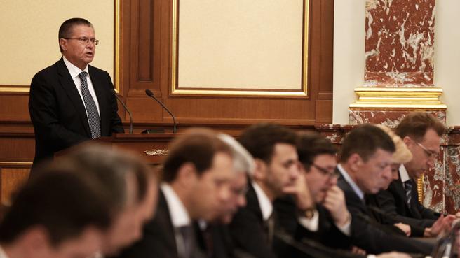 Доклад Алексея Улюкаева на заседании Правительства