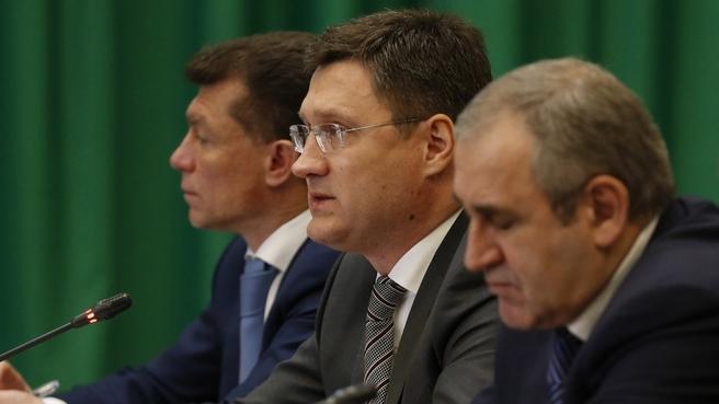 Доклад Александра Новака на совещании о состоянии и перспективах развития угольной промышленности