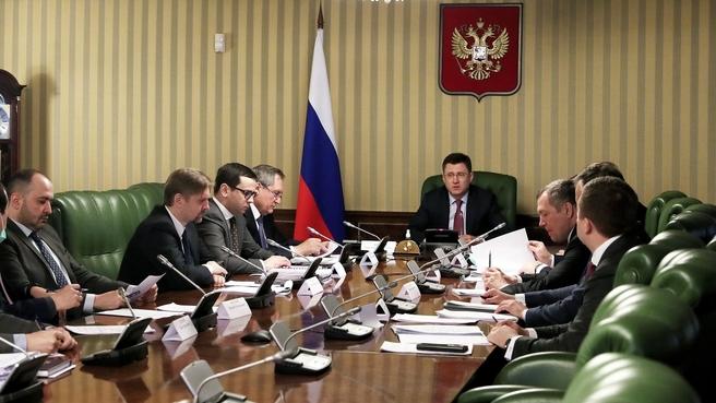 Александр Новак провёл заседание организационного комитета Мирового энергетического конгресса