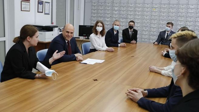 Беседа с учащимися специализированного учебно-научного центра (СУНЦ) Новосибирского государственного университета