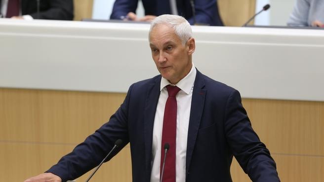 Андрей Белоусов в ходе выступления в рамках «Правительственного часа» в Совете Федерации. Фотография предоставлена пресс-службой Совета Федерации