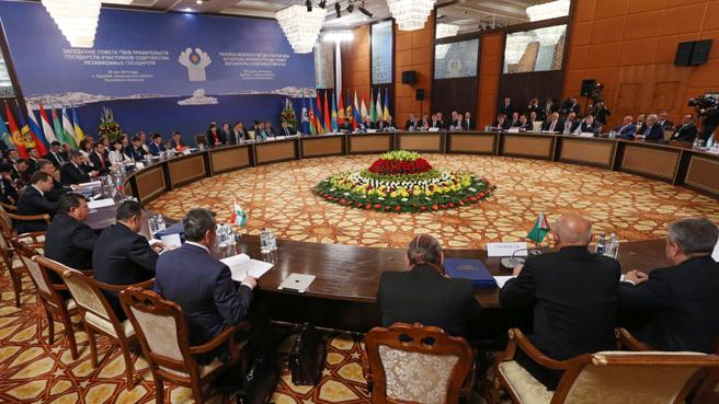 Заседание Совета глав правительств государств – участников СНГ в расширенном составе