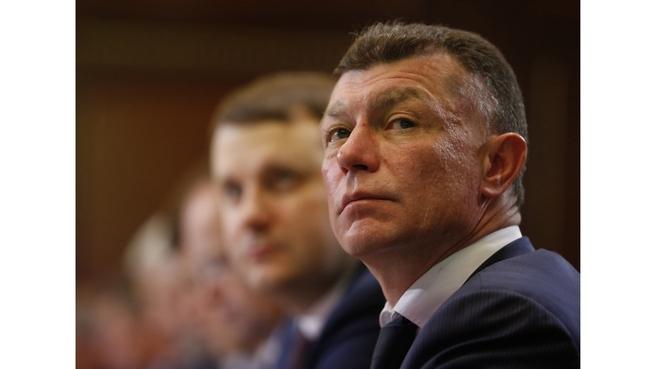 Доклад Максима Топилина на заседании президиума Совета при Президенте России по стратегическому развитию и национальным проектам