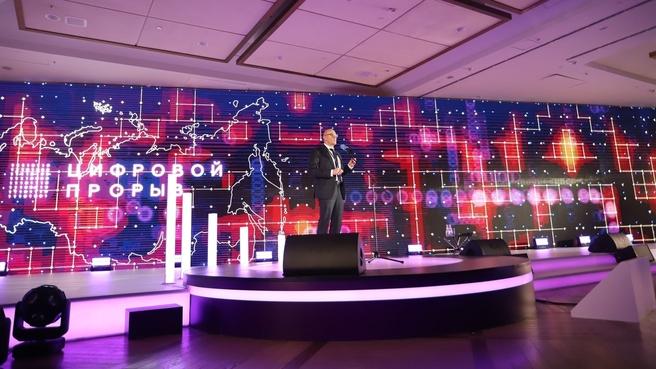 Дмитрий Чернышенко поздравил победителей финала конкурса «Цифровой прорыв»